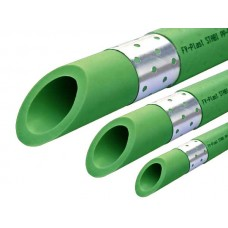 PPR PIPE 32MM WITH ALUMINUM LAYER